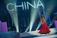 Miss Universe China contest